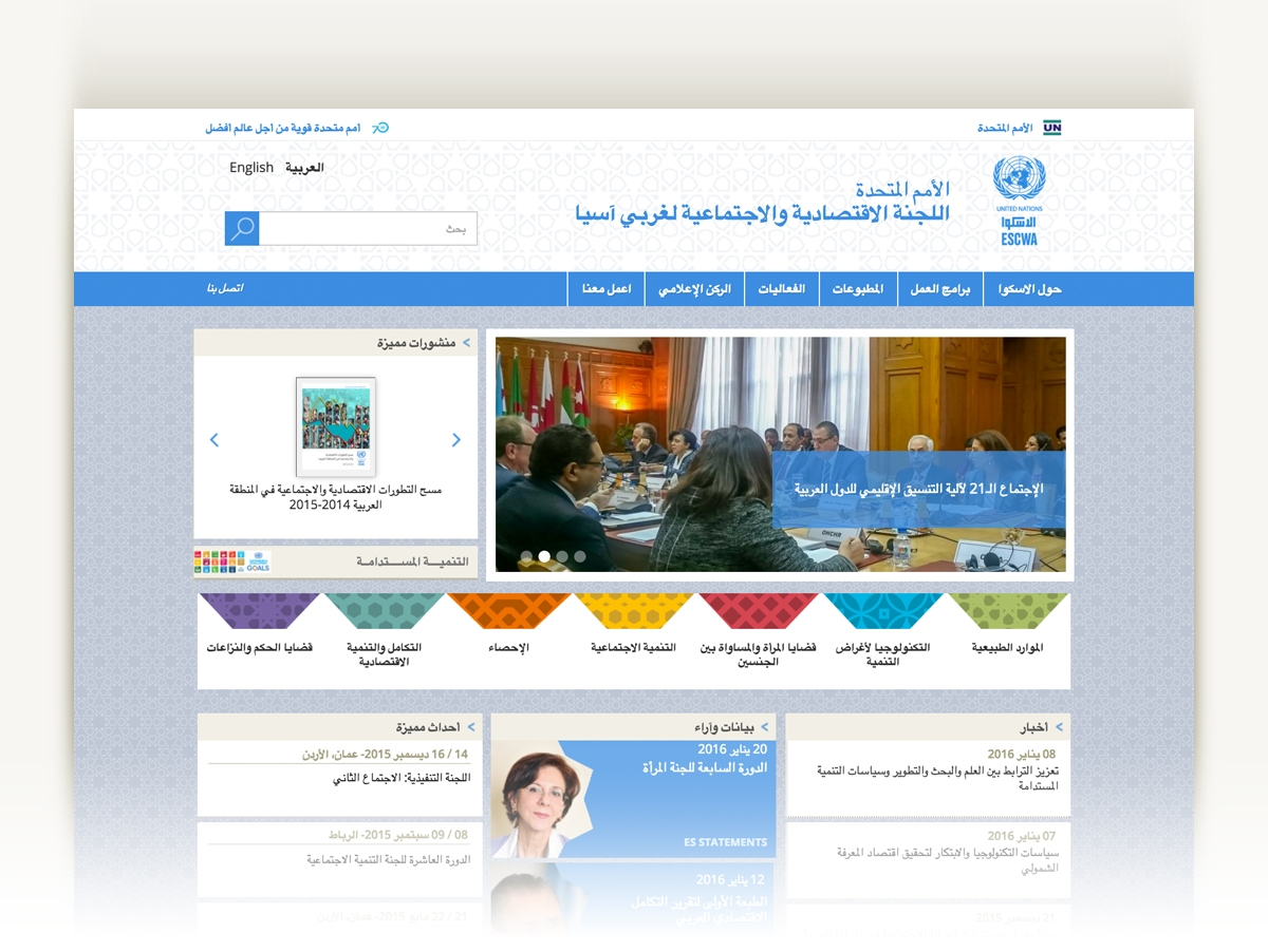 escqa website